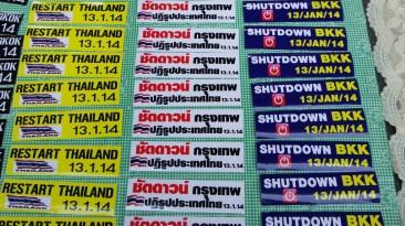 Bangkok shutdown downtown Siam