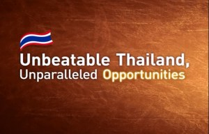 Unbeatable_1340009748