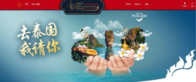 Chinese tourists already account for a third of all foreign tourists visiting Thailand