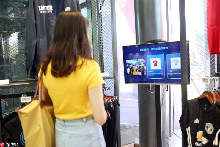 Customers using face-detection technology to make payments has become popular in China