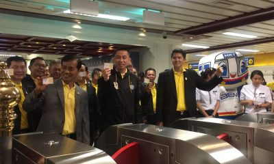 Transport Minister rides MRT Blue Line extension test run