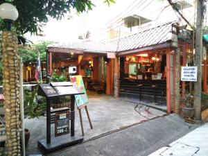 New Joe Guesthouse, Khao San Road reviews