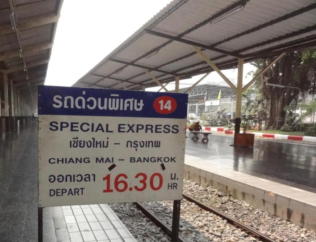 Special express Train from Bangkok to Chiang Mai