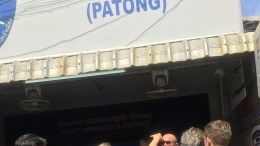 Patong Immigration Office Front Door Where You Might Go In But Never Come Out.