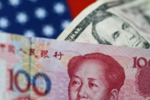'A yuan should be a yuan', deputy head of China's foreign exchange regulator says