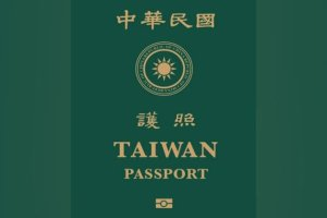 """Words """"Taiwan passport"""" highlighted in country's new passport"""