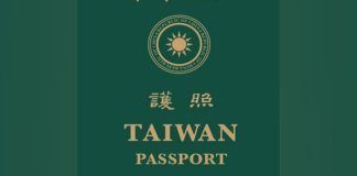 "Words ""Taiwan passport"" highlighted in country's new passport"