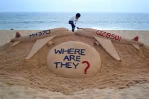 MH370 wreckage found?