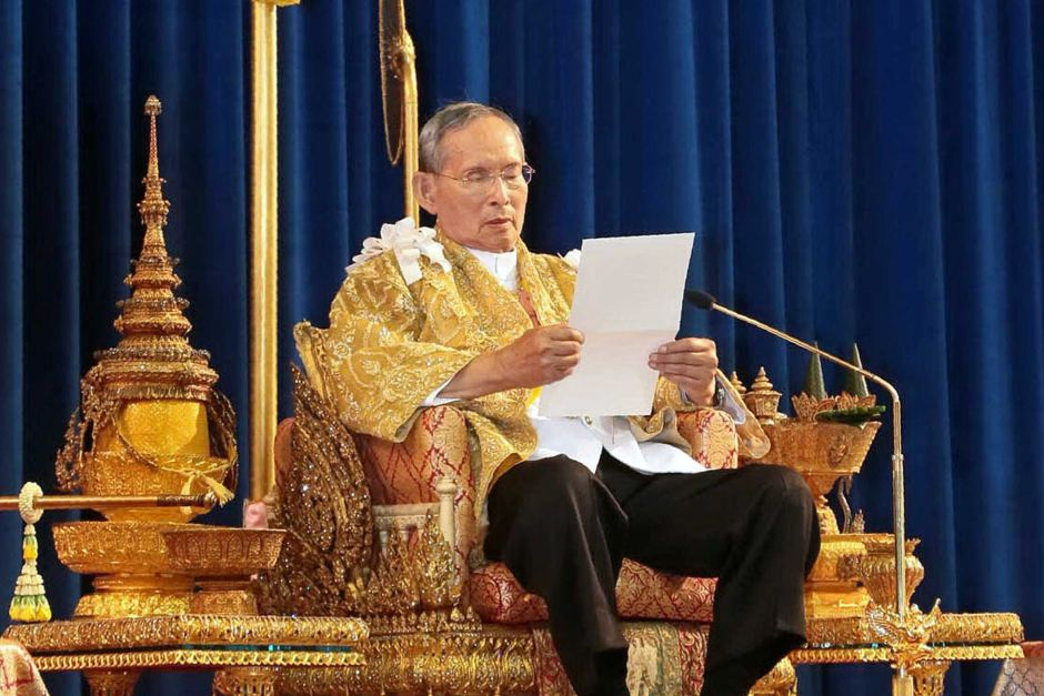 His Majesty the King's Accession to the Throne