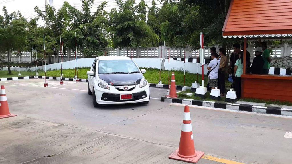 Thailand Driving license