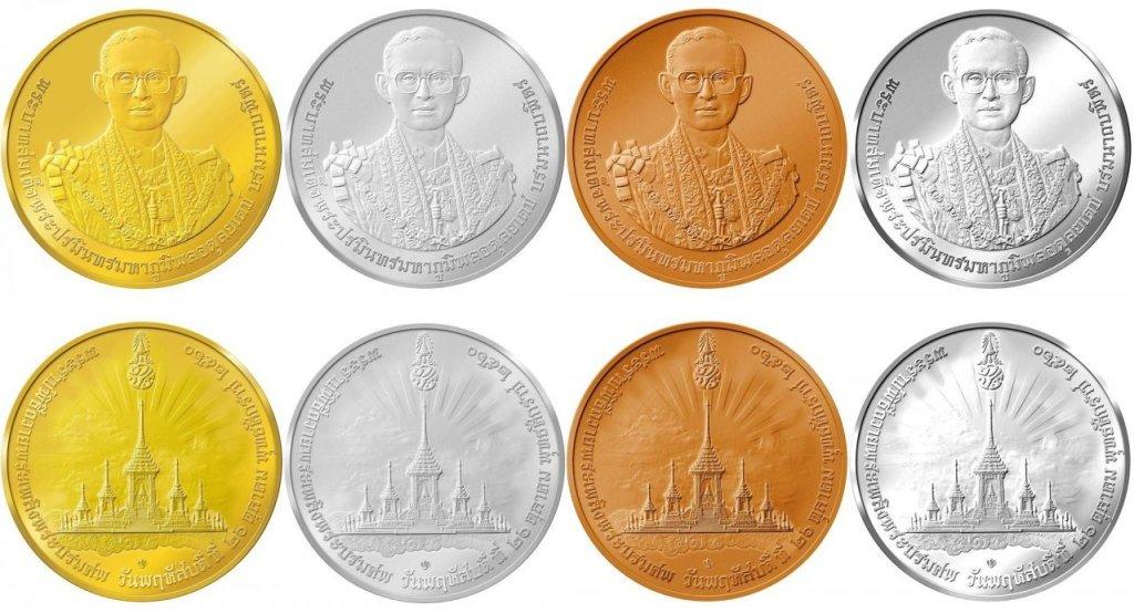 King Rama IX Thailand