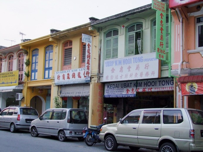 shophouses colores penang malaisie