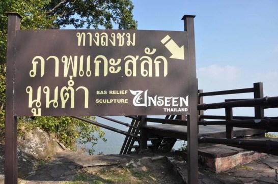 Unseen Thailand !