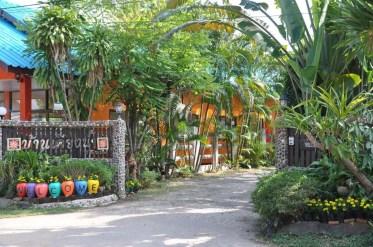 Entree-Ban Kiangnam Hotel - Khong Chiam - Ubon Ratchathani