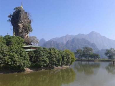 temple hpa an
