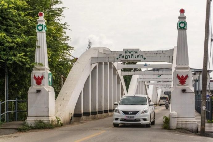 pont ratchadapiskek lampang thailande