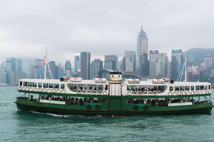 star ferry - hong kong