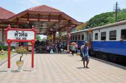 quai gare hua hin - thailande