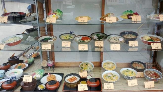 choix plats japonais restaurant kyoto