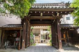 entree temple autour hotel gran ms kyoto