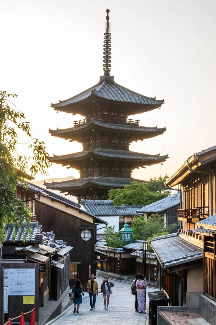 pagode du hokanji- quartier higashiyama kyoto