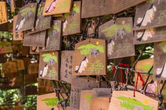 prieres fushimi inari - kyoto