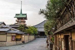 quartier higashiyama de kyoto