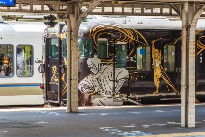 train ninja osaka station
