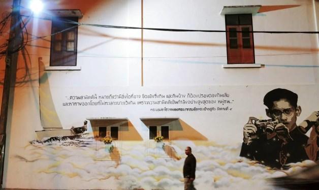 peinture murale dibuk road phuket town