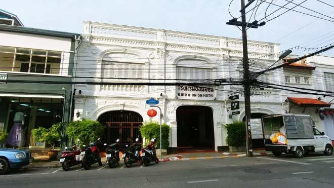 the memory at on on hotel - phuket town