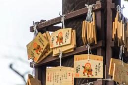 plaquette bois temple chionji amanoshidate japon