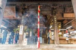 temple chionji amanoshidate japon