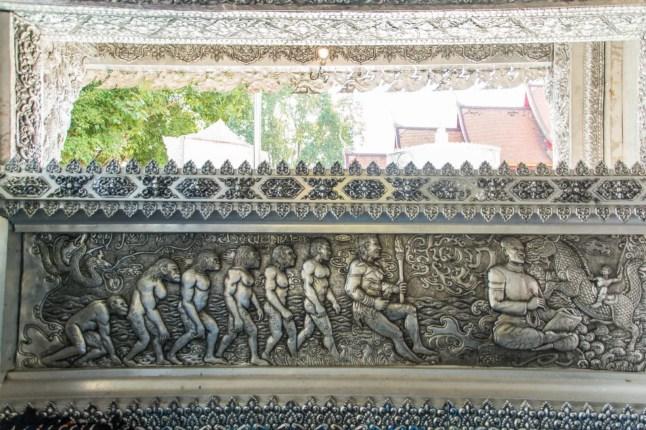 détail sculpture wat si suphan silver temple - chiang mai