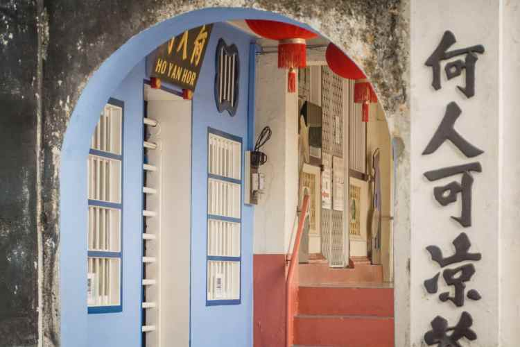 architecture sino portugaise ipoh - malaisie