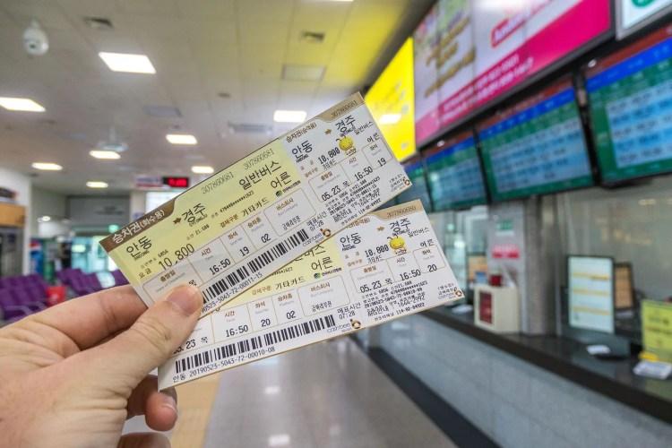 tickets bus andong - gyeongju coree du sud