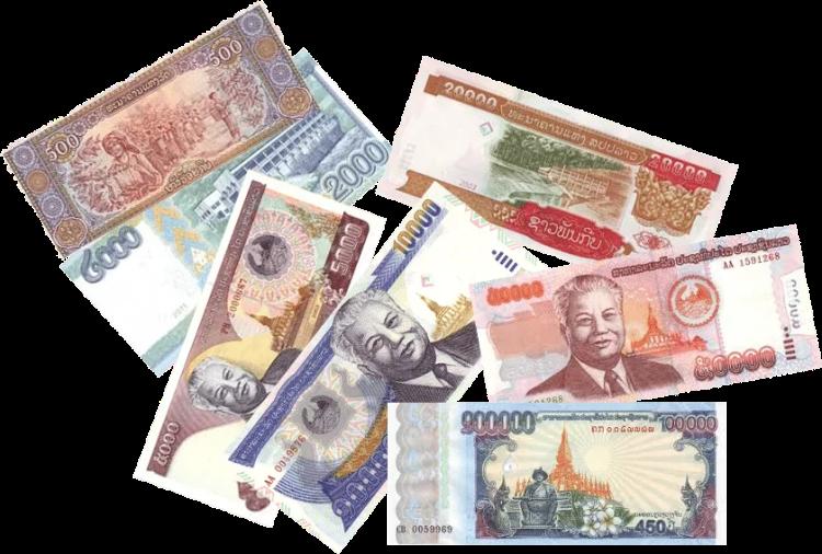 billets banque laotien kip