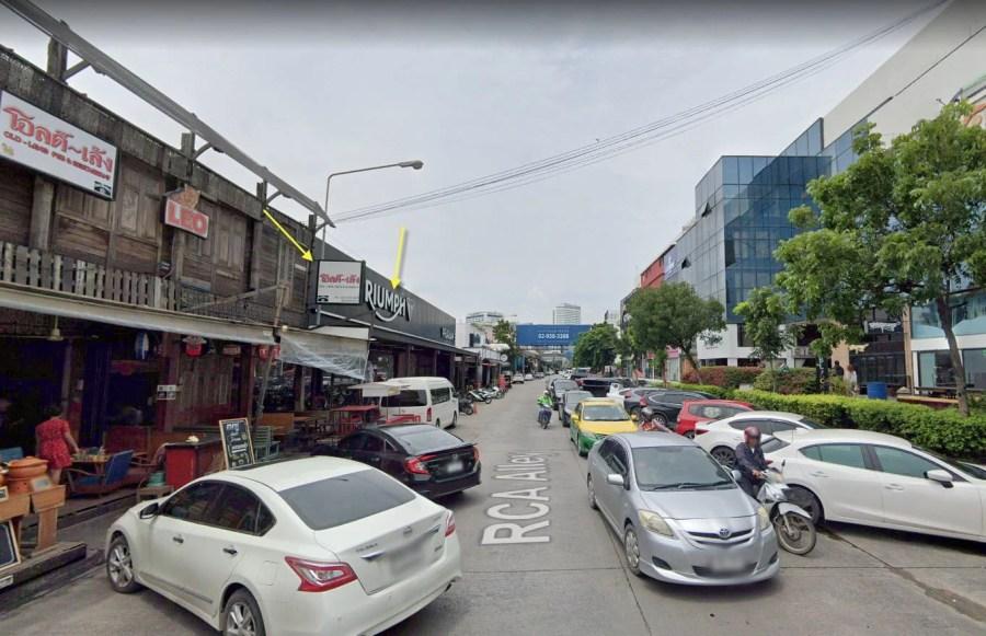 google maps rca episode josephine ange gardien thailande
