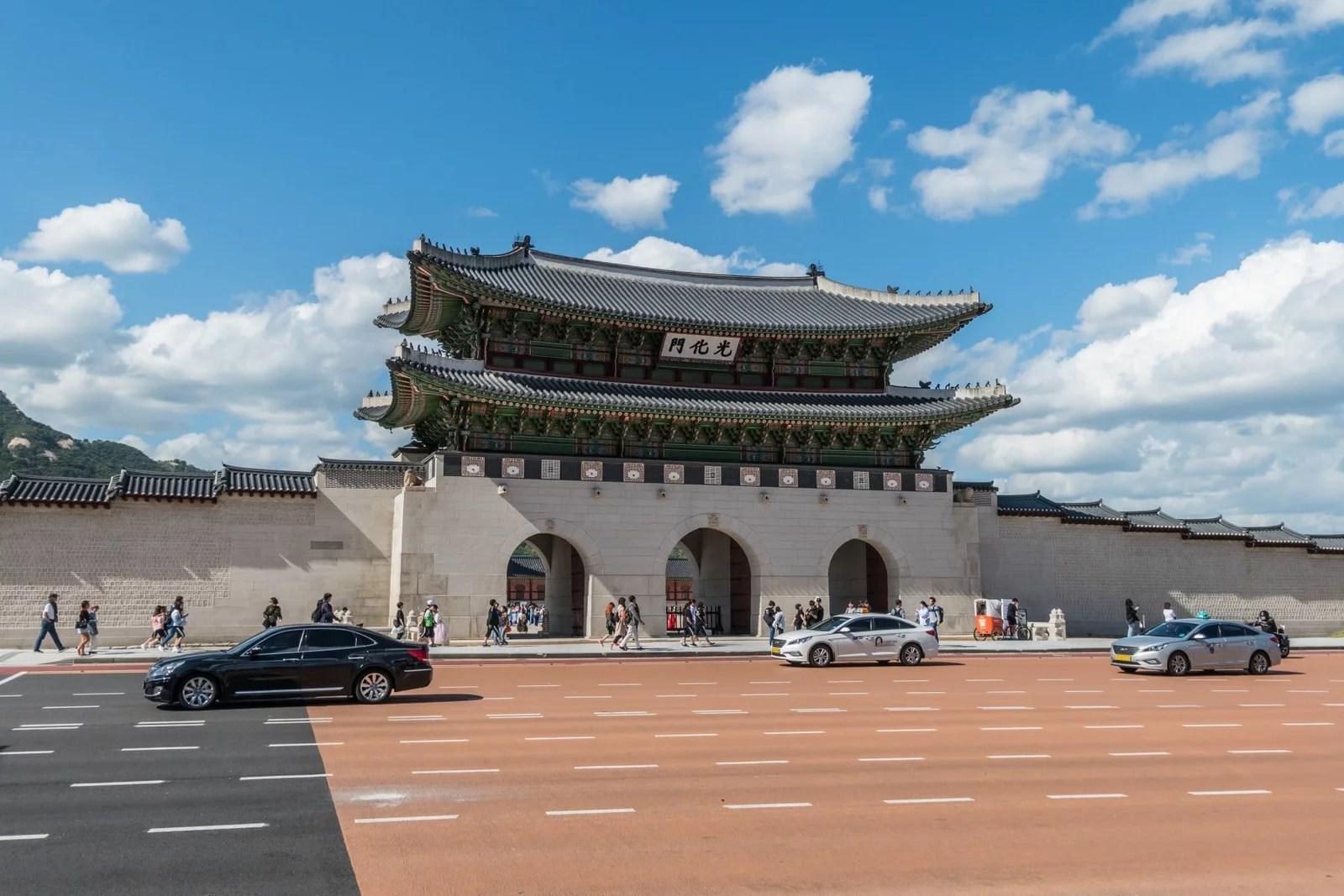 cover photos - seoul - coree du sud