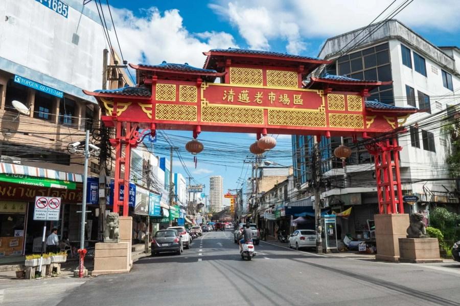 porte chinatown chiang mai