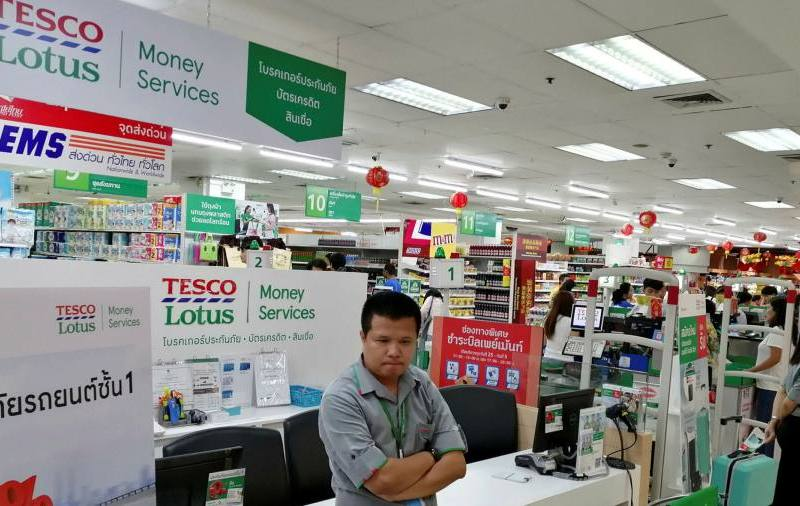 Le chef de la concurrence thaïlandais critique l'accord CP-Tesco de 10,6 milliards de dollars