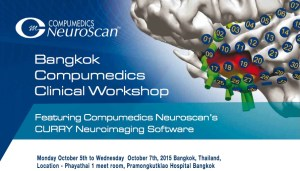 Bangkok neuroimaging workshop Curry