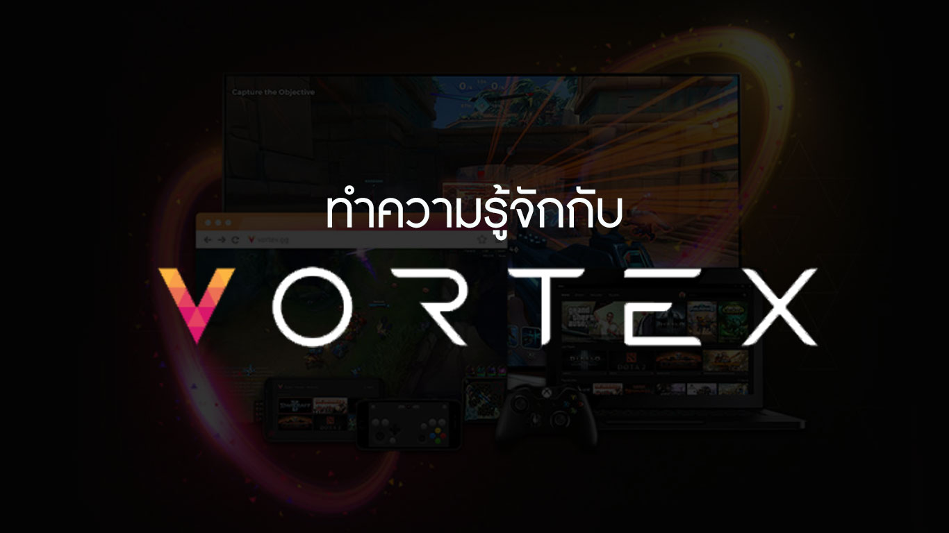 Vortex Cloud Gaming