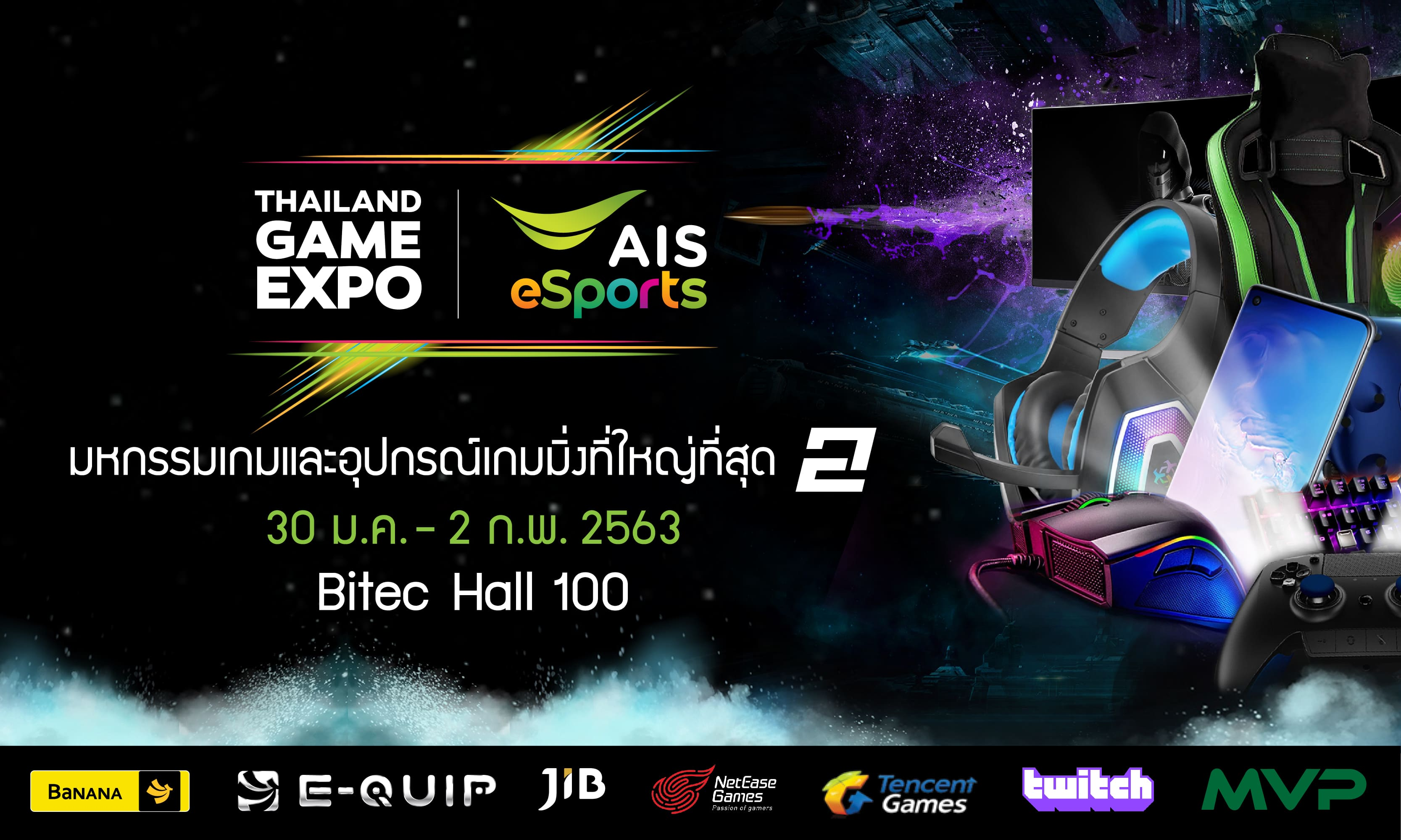 Thailand Game Expo