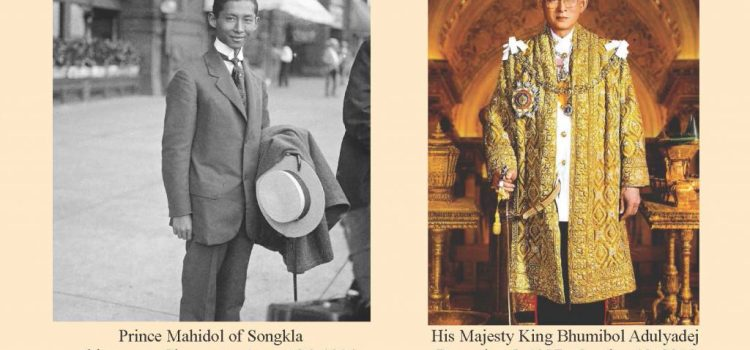 THAI ROYALTY ROOTS IN NEW ENGLAND