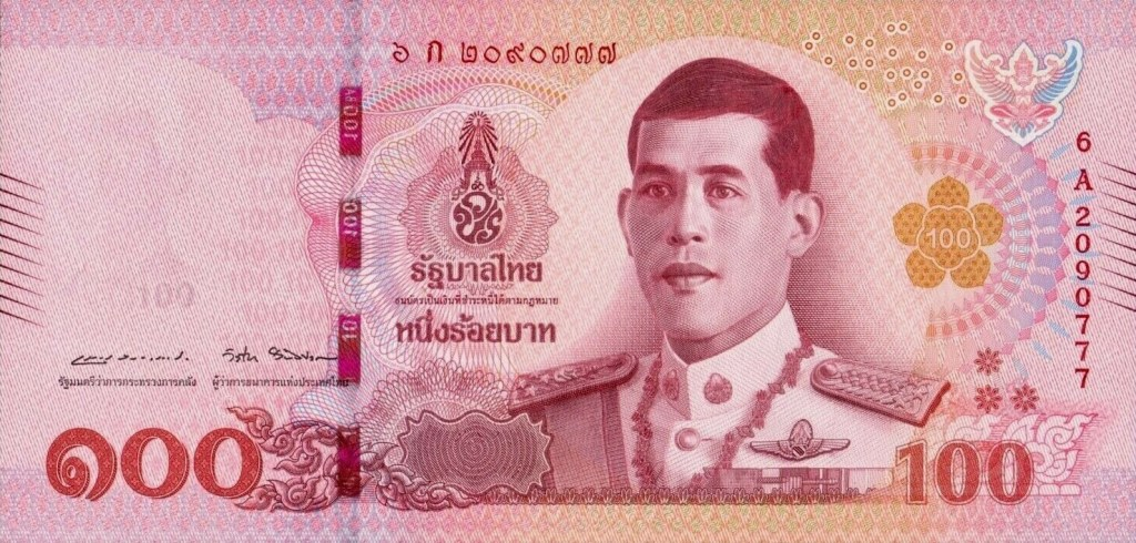 100 baht banknotes showing a portrait of HM King Vajiralongkorn