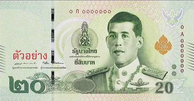 King Rama X banknotes to debut April 6