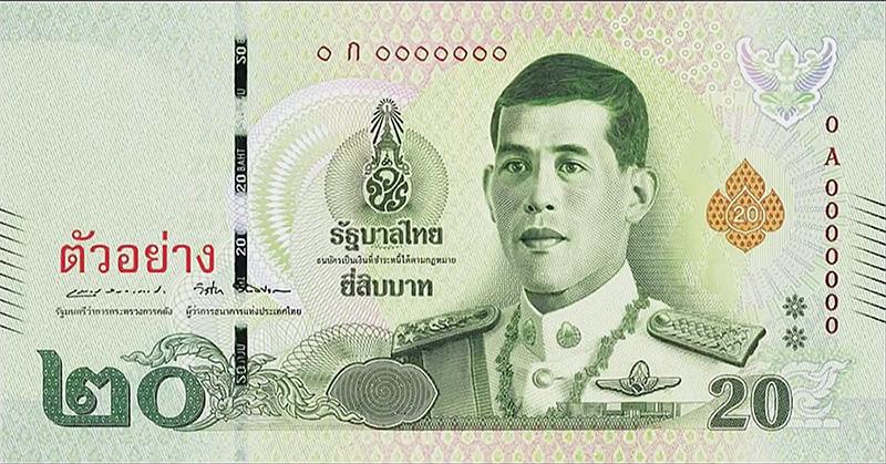 New 20 baht banknotes show a portrait of HM King Vajiralongkorn