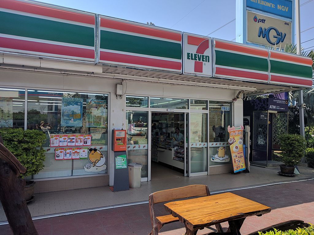 7-Eleven convenience store in Suphan Buri