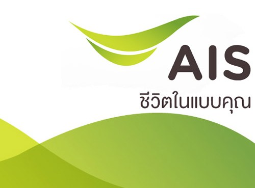 AIS Advanced Info Service Plc