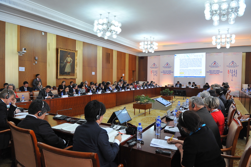 asia europe meeting asem summit